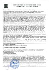 Декларация на котлы Буран