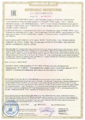 Сертификат газовые котлы KITURAMI